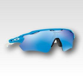 Training Sunglasses