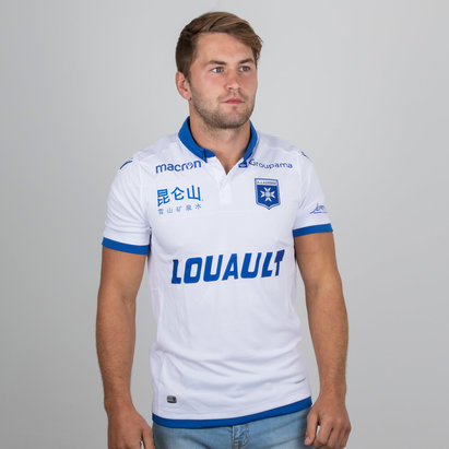 Macron Auxerre 18/19 Home S/S Football Shirt