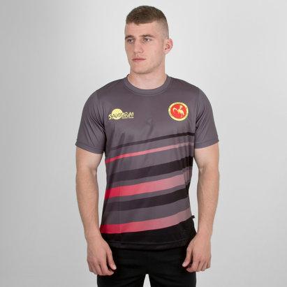 Samurai Uganda 7s 2018 RWC Players Rugby Training T-Shirt
