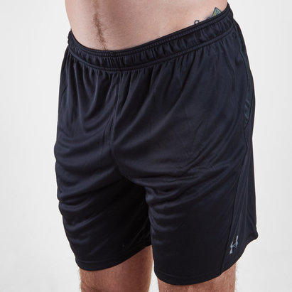Under Armour UA Challenger II Knit Training Shorts