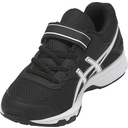 Pre-Galaxy 9 PS Junior Running Shoes