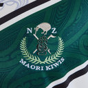 New Zealand Maori All Stars 2019 S/S Replica Rugby Shirt