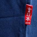 RWC 2019 S/S Panel Shirt