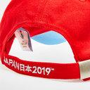 RWC 2019 Core Cap