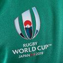 Ireland RWC 2019 Home Pro Shirt