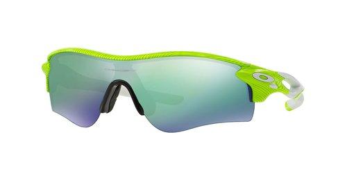Radarlock Prizm Sunglasses